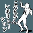 LINEスタンプランキング(StampDB) | こうちゃんレボリューション