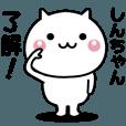 LINEスタンプランキング(StampDB) | 動く!しんちゃんが使いやすいスタンプ