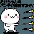 LINEスタンプランキング(StampDB) | 動く!たかちゃんが使いやすいスタンプ