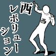 LINEスタンプランキング(StampDB) | 西レボリューション