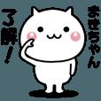 LINEスタンプランキング(StampDB) | 動く!まきちゃんが使いやすいスタンプ