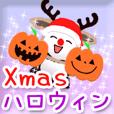LINEスタンプランキング(StampDB) | 動く! ハロウィン・Xmas秋冬物コレクション