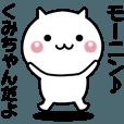 LINEスタンプランキング(StampDB) | 動く!くみちゃんが使いやすいスタンプ