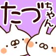 LINEスタンプランキング(StampDB) | 【たづちゃん】専用