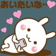 LINEスタンプランキング(StampDB) | かわい過ぎないウサギ(ラブ編)