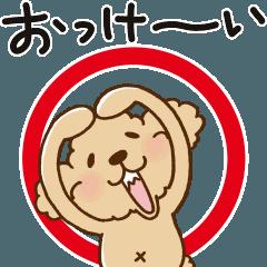 LINEスタンプランキング(StampDB) | 動け!トイプーのぷう太郎1