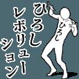 LINEスタンプランキング(StampDB) | ひろしレボリューション