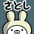 LINEスタンプランキング(StampDB) | 【さとし】の名前うさぎ
