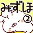 LINEスタンプランキング(StampDB) | 【みずほ】専用2