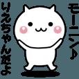 LINEスタンプランキング(StampDB) | 動く!りえちゃんが使いやすいスタンプ