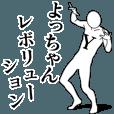 LINEスタンプランキング(StampDB) | よっちゃんレボリューション