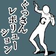 LINEスタンプランキング(StampDB) | ぐっさんレボリューション