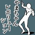 LINEスタンプランキング(StampDB) | やまちゃんレボリューション