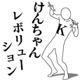LINEスタンプランキング(StampDB) | けんちゃんレボリューション