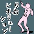 LINEスタンプランキング(StampDB) | りおレボリューション