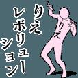 LINEスタンプランキング(StampDB) | りえレボリューション