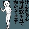 LINEスタンプランキング(StampDB) | ぬる動く!けんちゃん面白スタンプ
