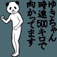 LINEスタンプランキング(StampDB) | ぬる動く!ゆきちゃん面白スタンプ