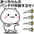 LINEスタンプランキング(StampDB) | 動く!あっちゃんが使いやすいスタンプ