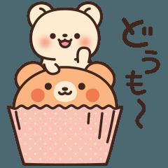 LINEスタンプランキング(StampDB) | 優しい甘さのスイーツクマさん