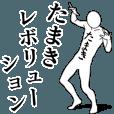 LINEスタンプランキング(StampDB) | たまきレボリューション