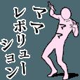 LINEスタンプランキング(StampDB) | ママレボリューション