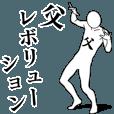 LINEスタンプランキング(StampDB) | 父レボリューション