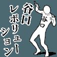 LINEスタンプランキング(StampDB) | 谷口レボリューション