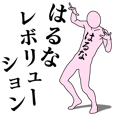 LINEスタンプランキング(StampDB) | はるなレボリューション