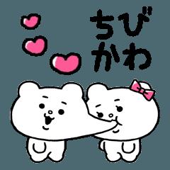 LINEスタンプランキング(StampDB) | ちびかわ癒し言葉★ベタックマ
