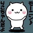 LINEスタンプランキング(StampDB) | 動く!りこちゃんが使いやすいスタンプ