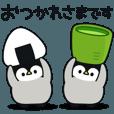LINEスタンプランキング(StampDB) | うごく♪心くばりペンギン
