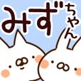 LINEスタンプランキング(StampDB) | 【みずちゃん】専用