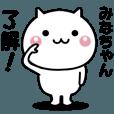 LINEスタンプランキング(StampDB) | 動く!みなちゃんが使いやすいスタンプ