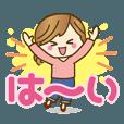 LINEスタンプランキング(StampDB) | 【動く】毎日つかえる言葉?3 ゆるカジ女子