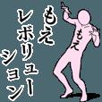 LINEスタンプランキング(StampDB) | もえレボリューション