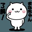 LINEスタンプランキング(StampDB) | 動く!まなちゃんが使いやすいスタンプ