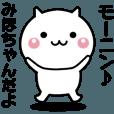 LINEスタンプランキング(StampDB) | 動く!みほちゃんが使いやすいスタンプ