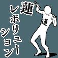 LINEスタンプランキング(StampDB) | 蓮レボリューション