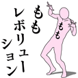 LINEスタンプランキング(StampDB) | ももレボリューション