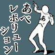 LINEスタンプランキング(StampDB) | あべレボリューション