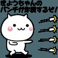 LINEスタンプランキング(StampDB) | 動く!きょうちゃんが使いやすいスタンプ