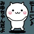 LINEスタンプランキング(StampDB) | 動く!みゆちゃんが使いやすいスタンプ
