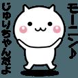 LINEスタンプランキング(StampDB) | 動く!じゅりちゃんが使いやすいスタンプ