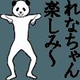 LINEスタンプランキング(StampDB) | ぬる動く!れなちゃん面白スタンプ
