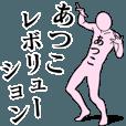 LINEスタンプランキング(StampDB) | あつこレボリューション