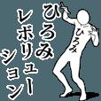 LINEスタンプランキング(StampDB) | ひろみレボリューション