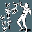 LINEスタンプランキング(StampDB) | マサレボリューション