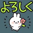 LINEスタンプランキング(StampDB) | ちびウサギ&デカ文字ことば