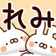 LINEスタンプランキング(StampDB) | 【れみ】専用